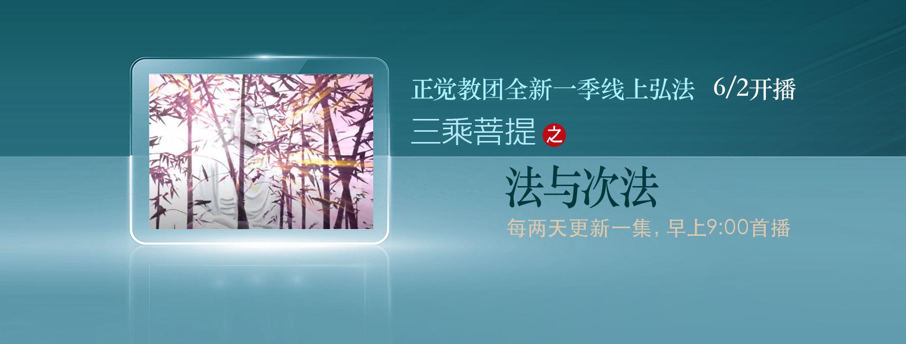banner-a24-cn