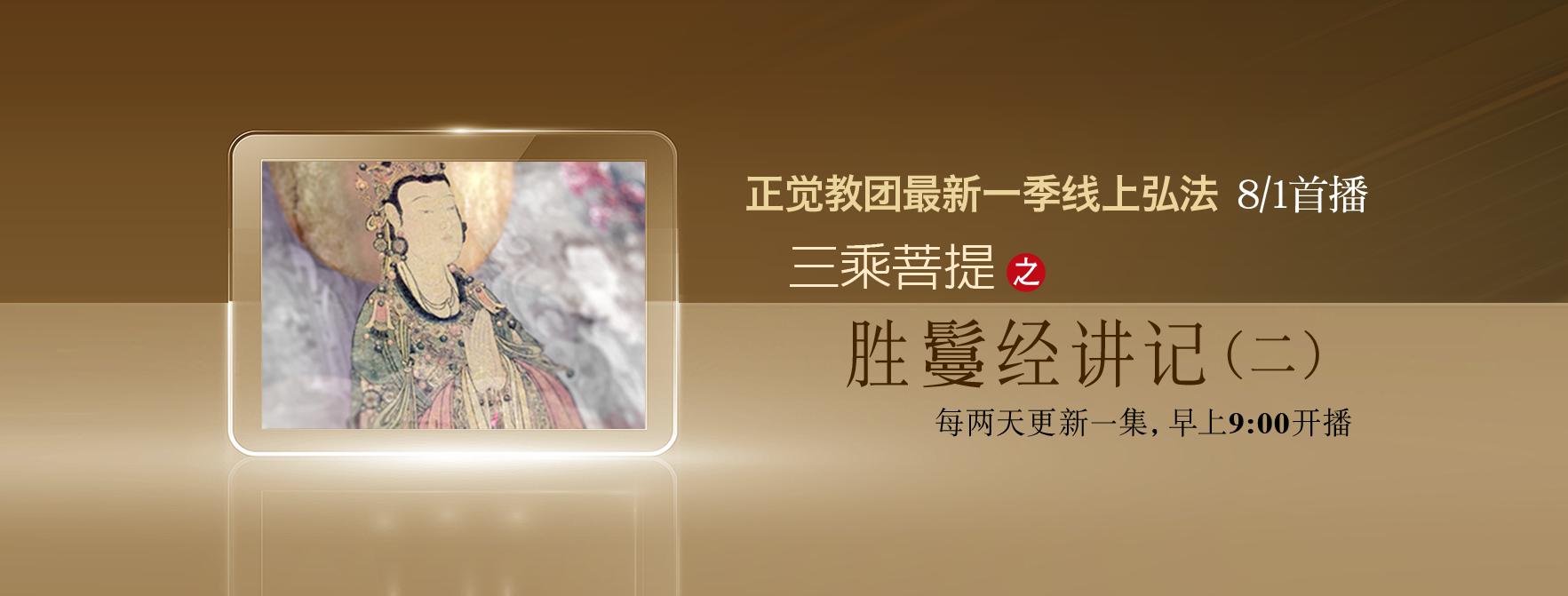 banner-a22-cn